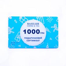 Подарунковий сертифікат 1000грн.