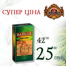 """Чай """"Зеленый остров"""" по супер цене!"""
