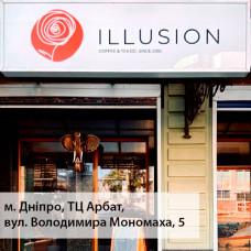 Відкриття партнерської кав'ярні ILLUSION в ТЦ Арбат