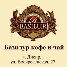 Магазин Basilur Coffee & Tea на Воскресенської 27