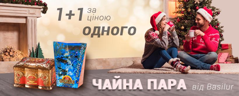 Купить подарки на Новый год и Рождество 2018